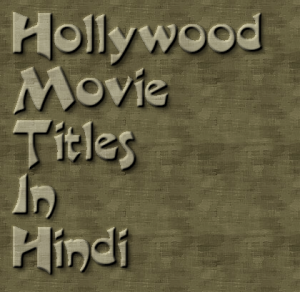 Hollywood movie dubbed in hindi